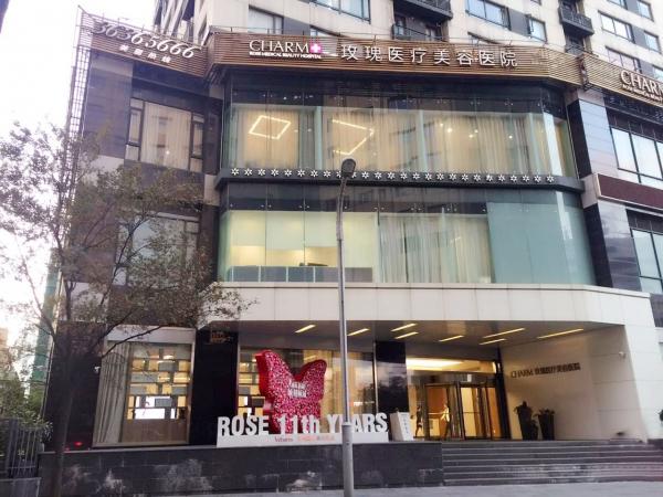 上海玫瑰医疗美容医院环境图2