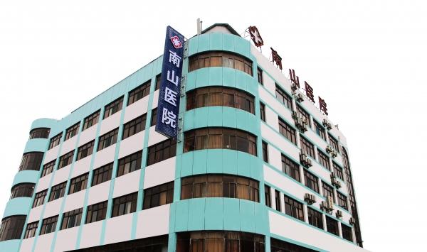 查看完整地图 上海南山医院 资质:民营一级医院 地址:上海市新泾路118