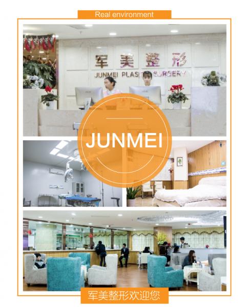 重庆军美医疗美容医院环境图1