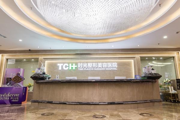 重庆时光整形美容医院环境图3