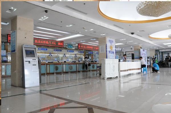 北京京城皮肤医院环境图2