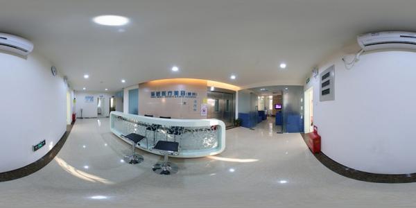 泉州丰泽海峡医疗美容门诊部环境图2