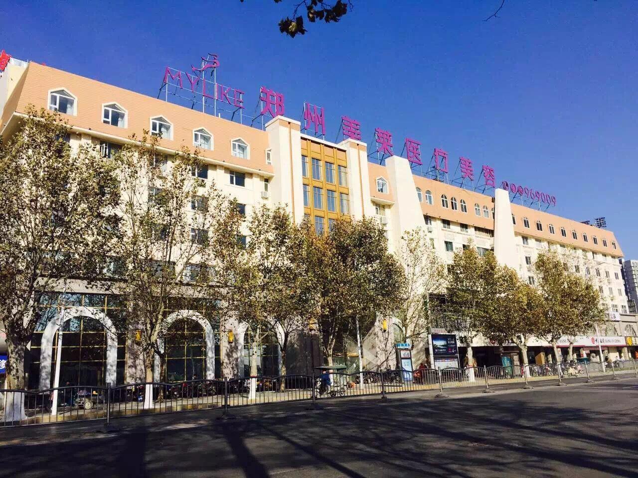 郑州美莱医疗美容医院环境图5