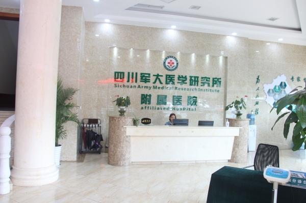 成都军大医学研究所附属医院环境图5