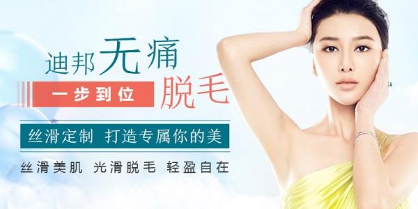 重庆迪邦皮肤病医院环境图2