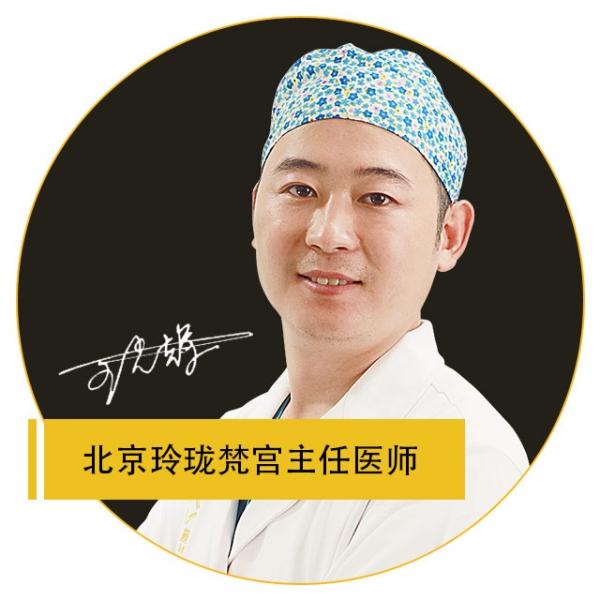 北京玲珑梵宫医疗美容医院环境图3