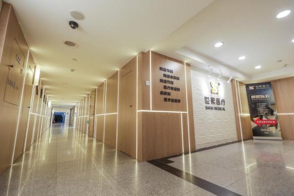 北京世熙医疗美容门诊部环境图4