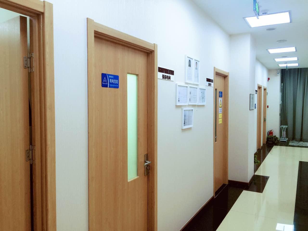 北京蜜邦医疗美容诊所环境图5